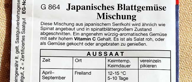 Japanisches Blattgemüse Mischung