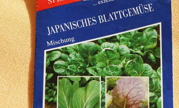 Egesa Japanisches Blattgemüse Mischung