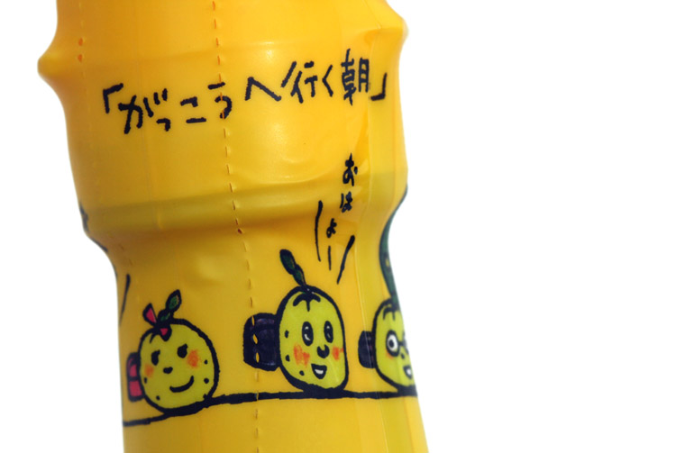 Yuzu sauce