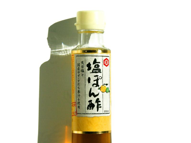 Shio ponzu de Wadakan