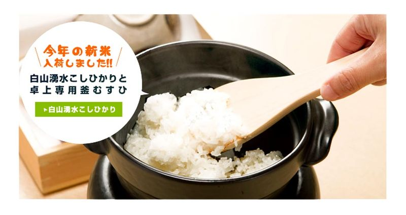 Aérer le riz