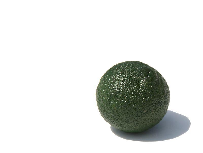 Green yuzu