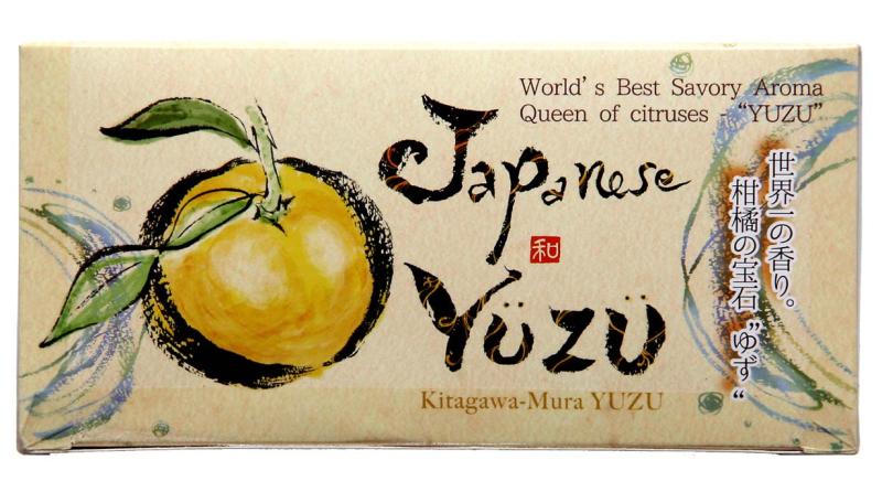 Yuzu kochi boite