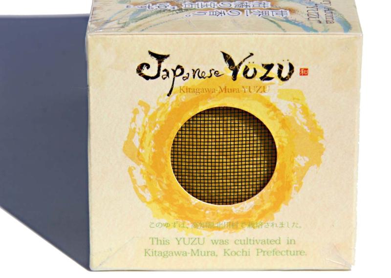 Liberté pour les yuzu